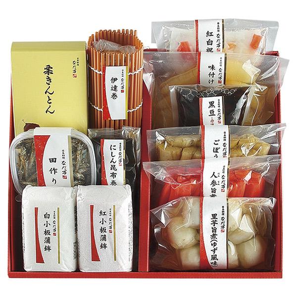 おせち 和風 送料無料 3~4人前 予約 2020 日本料理 なだ万 おせちセット11品目慶(直送) 沖縄・離島を除く のし・包装不可