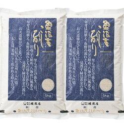契約栽培米魚沼産こしひかり 6回コース 2袋 計10kg (毎月/半年)
