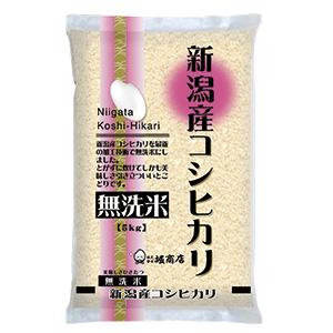 無洗米新潟産こしひかり 6回コース 1袋 5kg (毎月/半年)