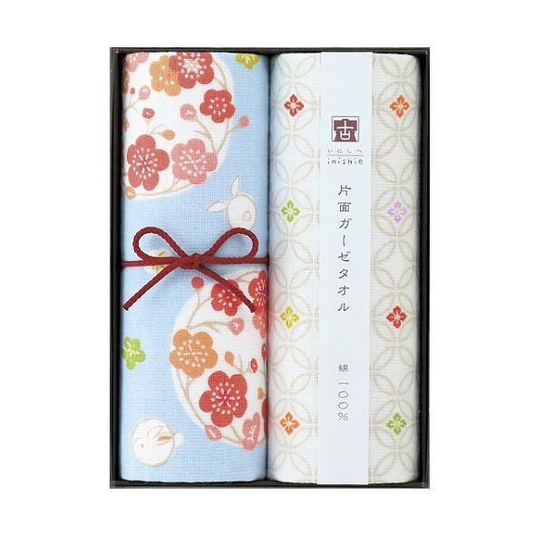 いにしえ タオルギフトセット ※アウトレット品 新品■送料無料■ F10534 雅
