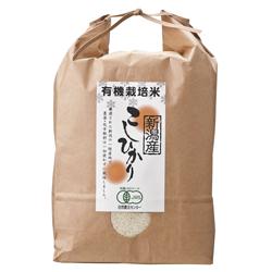 最安値 有機栽培米新潟県胎内産こしひかり 6回コース 1袋 誕生日プレゼント 1年 隔月 5kg