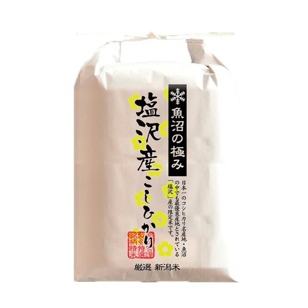 魚沼塩沢産 コシヒカリ 6回コース 1袋 激安超特価 1年 隔月 5kg 限定価格セール