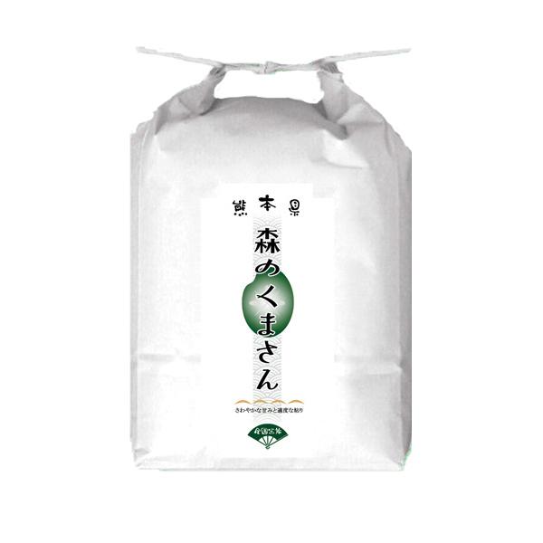 熊本県産 品質検査済 森のくまさん 割引 6回コース 1袋 毎月 半年 5kg