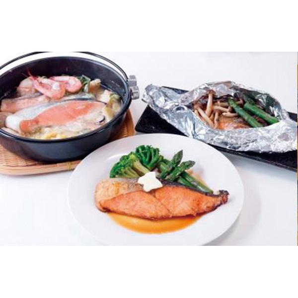 格安SALEスタート 鱗幸食品 北海道産 熟成山漬け 新巻鮭姿切身 中古