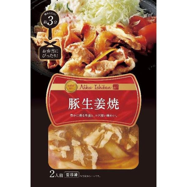肉一番 豚生姜焼 至上 正規品 包装不可 のし
