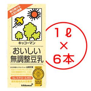 お得なまとめ買い キッコーマン 豆乳 1000ml 〈おいしい無調整豆乳 1L×6本〉 のし 激安挑戦中 包装不可 10%OFF