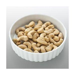 インド 無塩ローストカシューナッツ 少量サイズ のし包装不可