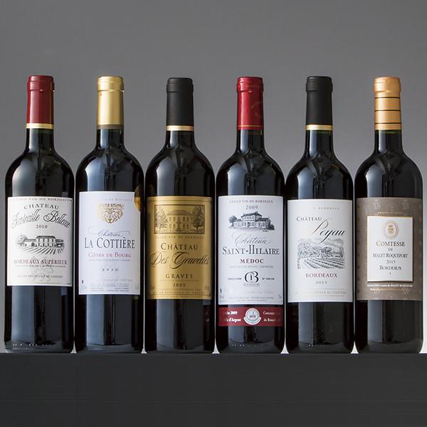 フランスボルドー グッドヴィンテージ 赤ワイン飲み比べ6本セット のし・包装不可