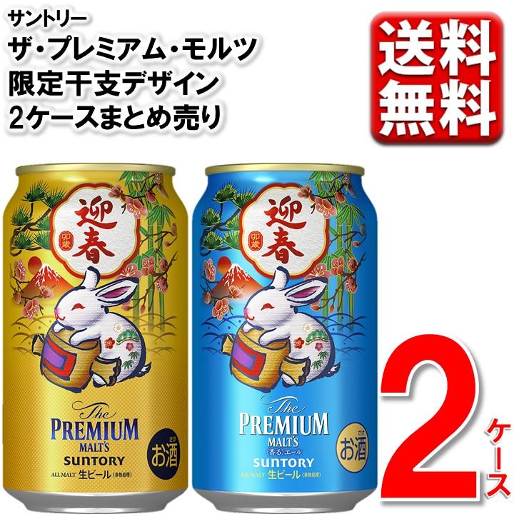 返品送料無料 金麦 まとめ買いがお得です サントリー 350ml 1ケース 価格 24本 24缶 ケース 2ケースまで1個口送料でお届け 新ジャンル ビール 発泡酒 第三のビール