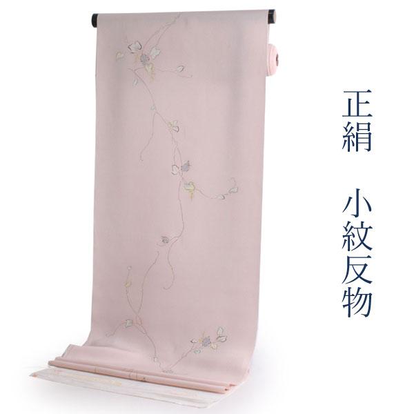 正絹 小紋 反物 フルオーダー 仕立て付き 着物 和装 和服 ピンク 葡萄唐草 着尺 単品 袷 単衣 女性 レディース 送料無料