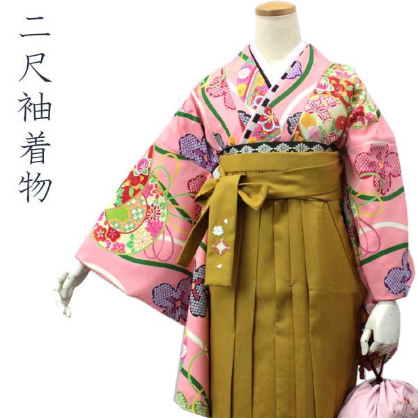 卒業式 着物 単品 二尺袖 袴用着物 着物のみ 購入 販売 ピンク地立涌に鼓柄 フリーサイズ 女性 着物単品 洗える着物 和服 送料無料