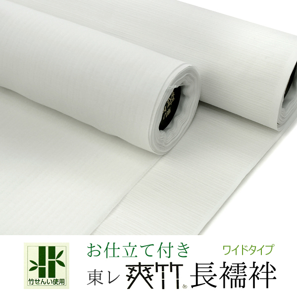 Washable East Les Fresh Bamboo Nagajuban Fabric Width Length Isometric White Vertical Leno Next Leno Summer Polyester Men Men Men And Women And For Full