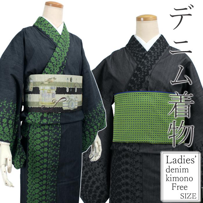デニム着物 レディース 単衣 仕立て上り 刺繍 レース フリーサイズ IKS イクス リファインデニム 女性 着物 ネイビー グリーン ブラック ストレッチあり 日本製 ジーンズ 木綿着物 送料無料 KZ ekわら
