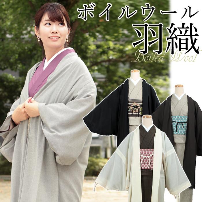 着物 羽織 レディース レース 羽織紐付き フリーサイズ イクス IKS ブランド ボイルウール 黒 グレー ベージュ 白 仕立て上がり 日本製 女性 和服 ekうい KZ