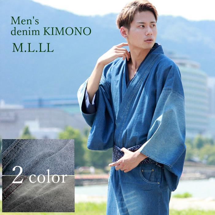 着物 メンズ デニム ダメージデニム M L LL サイズ 2色 ネイビー ブラック デニムきもの 紳士 男性 和装 和服 きもの