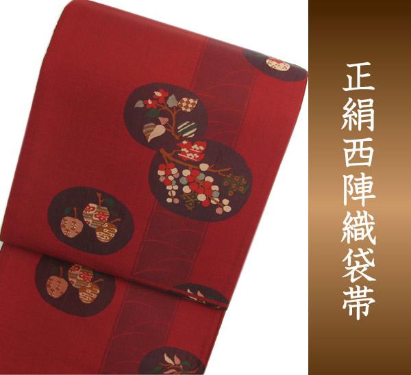袋帯 お仕立て付 赤地可愛い果物柄丸紋【HZ】