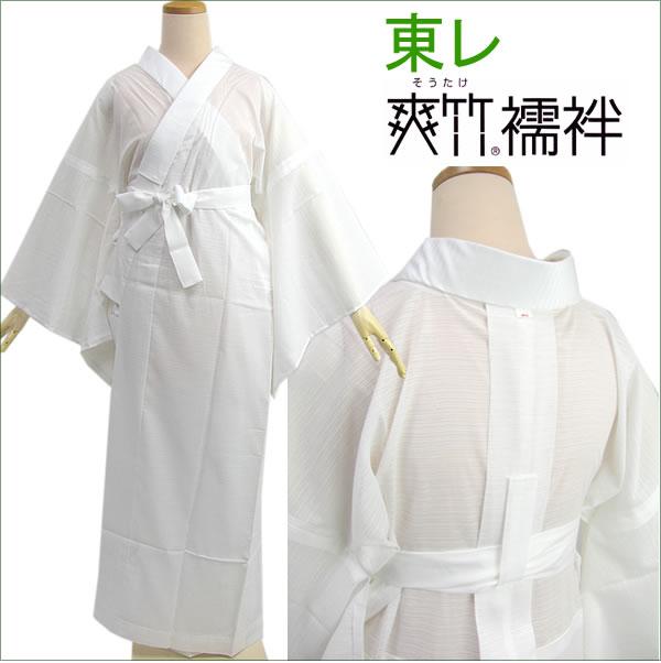 長襦袢 和装下着 爽竹 襦袢 お仕立て上り kimono PP 洗える 送料無料 東レ 横絽 ブランド セール対象外 〔HI〕 洗える長じゅばん じゅばん 洗える長襦袢 夏着物 紙人形