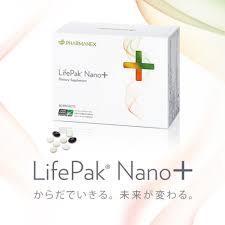【新商品】ニュースキン ライフパック ナノ プラス LifePak Nano+ 期限:半年以上