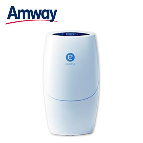 【送料無料】アムウェイ eSpring-II 据置型浄水器 年式:2017年 Amway