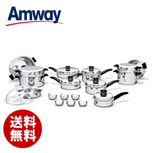 【送料無料】アムウェイ AMWAY 24ピース クィーン クック 鍋 24ピースセット ※外箱汚れあり