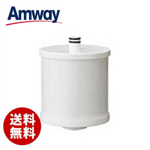 【送料無料】アムウェイ BathSpring バスルーム浄水器・交換用フィルターAmway