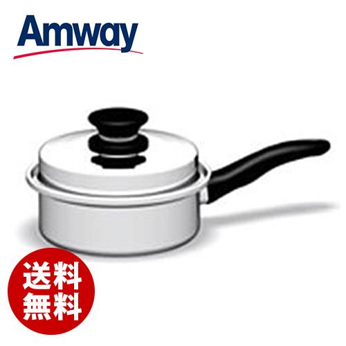 【送料無料】アムウェイ クイーン 小ソースパン(箱なし)Amway