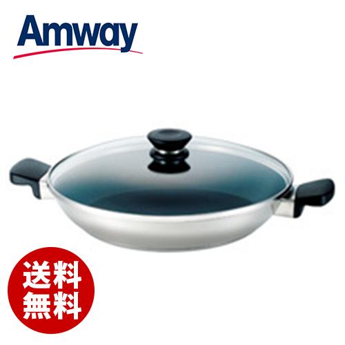 【送料無料】アムウェイ クィーン ノンスティック グリルパン(フタ付き)Amway