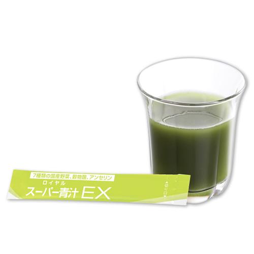 注文後の変更キャンセル返品 10000円以上送料無料 最安値に挑戦中 輸入 ロイヤル化粧品 スーパー青汁EX 3g×30スティック SALE 期限:半年以上