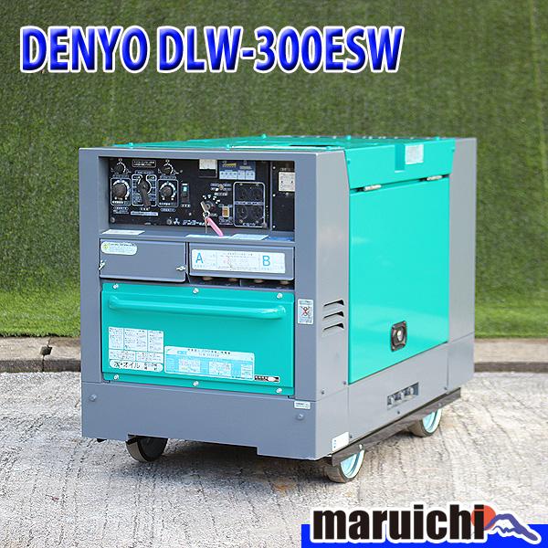 溶接機 デンヨー DLW-300ESW 2人用溶接機 ディーゼル アーク溶接 DENYO アーク溶接 防音型 発電機 建設機械 1115