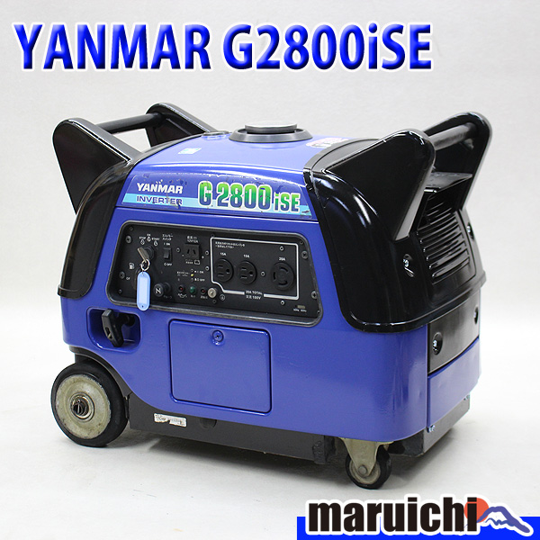 【中古】 発電機 インバーター YANMAR G2800iSE 建設機械 ガソリン 100V インバーター発電機 50/60Hz ヤンマー 416