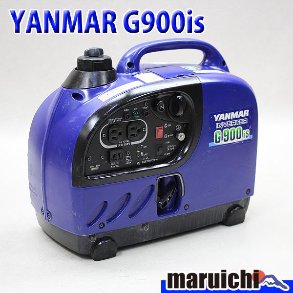 【中古】 発電機 インバーター ポータブル YANMAR G900iS 建設機械 ガソリン 100V インバーター発電機 50/60Hz ヤンマー 428