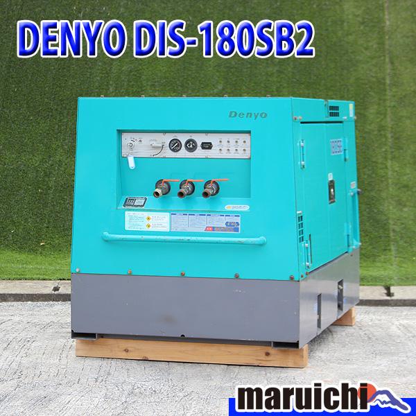 コンプレッサー DENYO DIS-180SB2 建設機械 50HP 軽油 デンヨー エアーコンプレッサー 1072