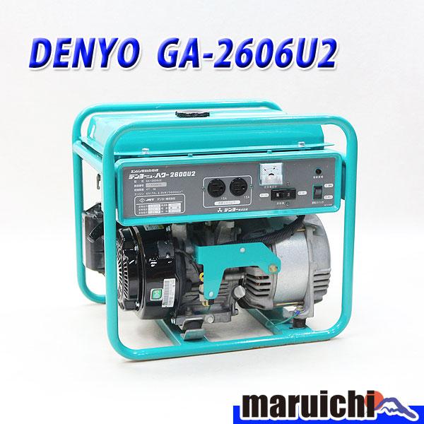 発電機 DENYO GA-2606U2 建設機械 ガソリン 100V 60Hz デンヨー 10H17