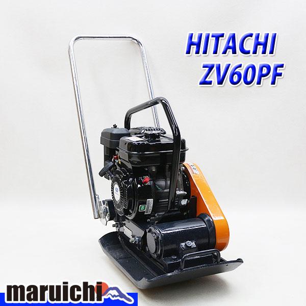 プレート 日立 ZV60PF 建設機械 ガソリン 転圧機 バイブロプレート HITACHI 日立建機カミーノ 11H46