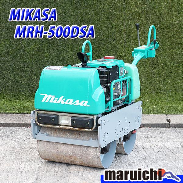【中古】 ハンドガイドローラー MIKASA MRH-500DSA 建設機械 ヤンマーエンジン 振動ローラー 三笠産業 ミカサ 12S17