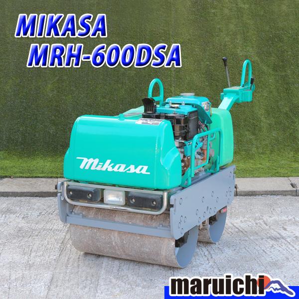 ハンドガイドローラー MIKASA MRH-600DSA 低騒音型 建設機械 クボタエンジン 振動ローラー 三笠産業 ミカサ 9H57