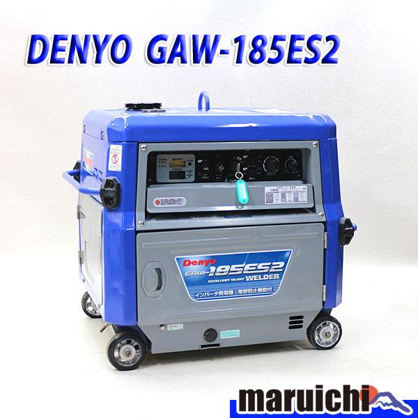 【中古】 溶接機 発電機 インバーター DENYO GAW-185ES2 ウエルダー 2.0~4.0mm 建設機械 ガソリン 100V インバーター発電機 50/60Hz デンヨー 3S7