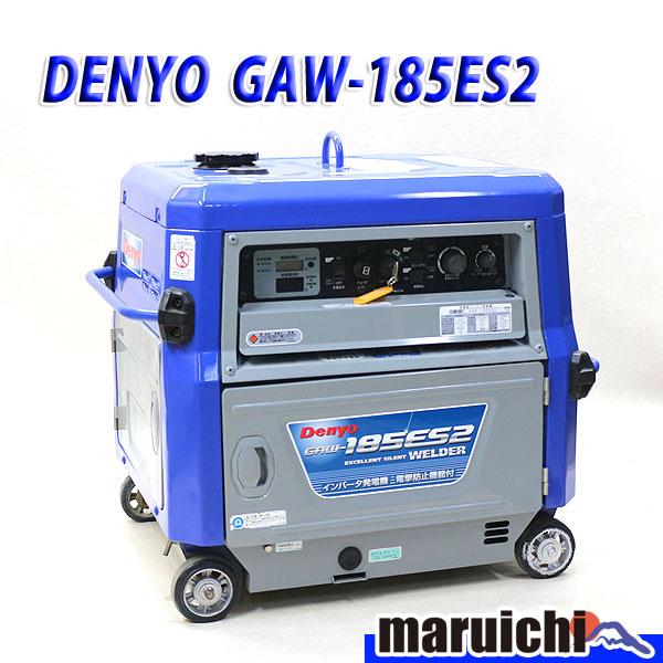 【中古】 溶接機 発電機 インバーター デンヨー GAW-185ES2 ウエルダー 2.0~4.0mm 建設機械 ガソリン 100V インバーター発電機 50/60Hz DENYO 4H44