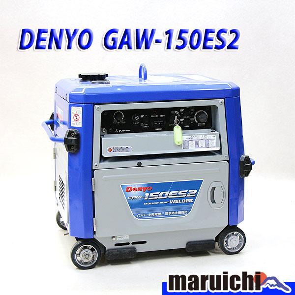 【中古】 建設機械 2.0~3.2mm 溶接機 5H11 発電機 インバーター デンヨー GAW-150ES2 ウエルダー 2.0~3.2mm 建設機械 ガソリン 100V インバーター発電機 50/60Hz DENYO 5H11, もち処木乃幡:2ffb479c --- sunward.msk.ru