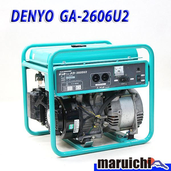 中古 セール 登場から人気沸騰 整備済み 発電機 デンヨー GA-2606U2 建設機械 ガソリン 本日の目玉 60Hz 工事 非常用 100V DENYO 農業機械 8H68