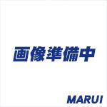 【UC0850-100-CBL】ピスコ ソフトポリウレタンチューブ クリアブラック 8×5mm 100M UC0850100CBL 【DIY】【工具のMARUI】