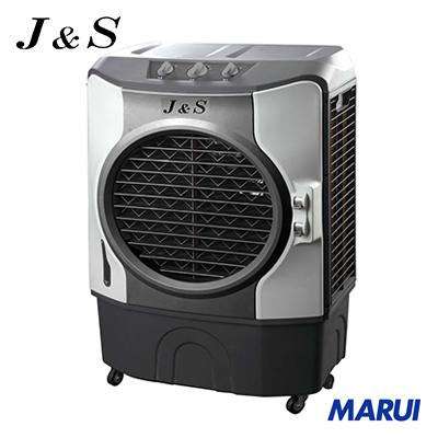 【JRF400】【送料無料】J&S 気化式冷風扇 50/60Hz単相100V 【DIY】【工具のMARUI】