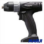 【EZ7520X-B】【送料無料】パナソニック【Panasonic】 充電マルチインパクト EZ7520XB【DIY】【工具のMARUI】
