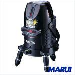 【SK205PH】【送料無料】マキタ レーザー墨出し器 SK205PH【DIY】【工具のMARUI】