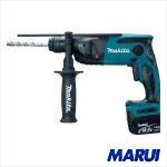 【HR162DRFX】【送料無料】マキタ 充電式ハンマドリル HR162DRFX【DIY】【工具のMARUI】
