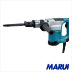 【HM0830】【送料無料】マキタ 電動ハンマ HM0830【DIY】【工具のMARUI】