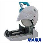 【LC1200】【送料無料】マキタ チップソー切断機 LC1200【DIY】【工具のMARUI】