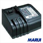 【DC36WA】【送料無料】マキタ 充電器 DC36WA【DIY】【工具のMARUI】
