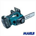 【MUC250DWBX】【送料無料】マキタ 充電式チェーンソー MUC250DWBX【DIY】【工具のMARUI】