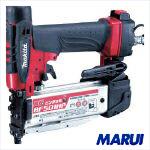 【AF501HP】【送料無料】マキタ 高圧ピンタッカ AF501HP【DIY】【工具のMARUI】